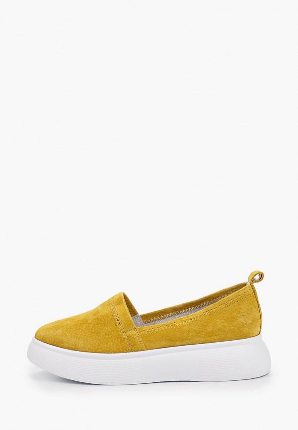 женские низкие слипоны nexpero, желтые
