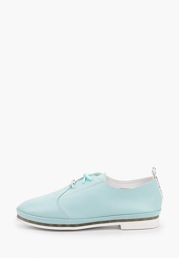 женские ботинки-оксфорды shoiberg, бирюзовые