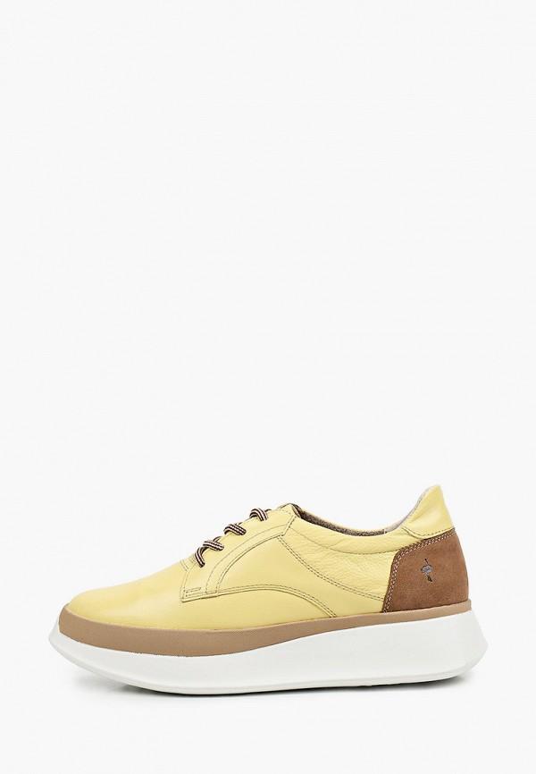 женские низкие кроссовки nexpero, желтые