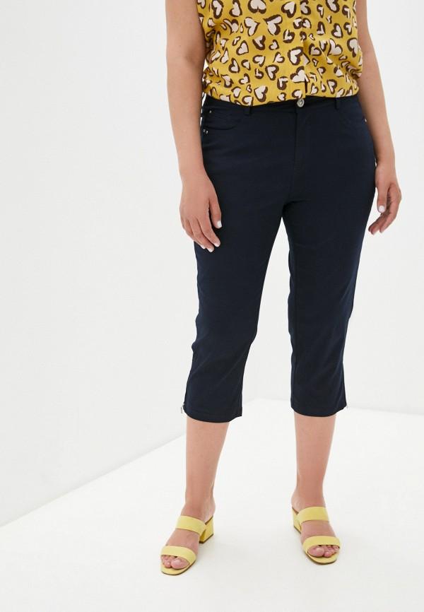 женские брюки micha, синие