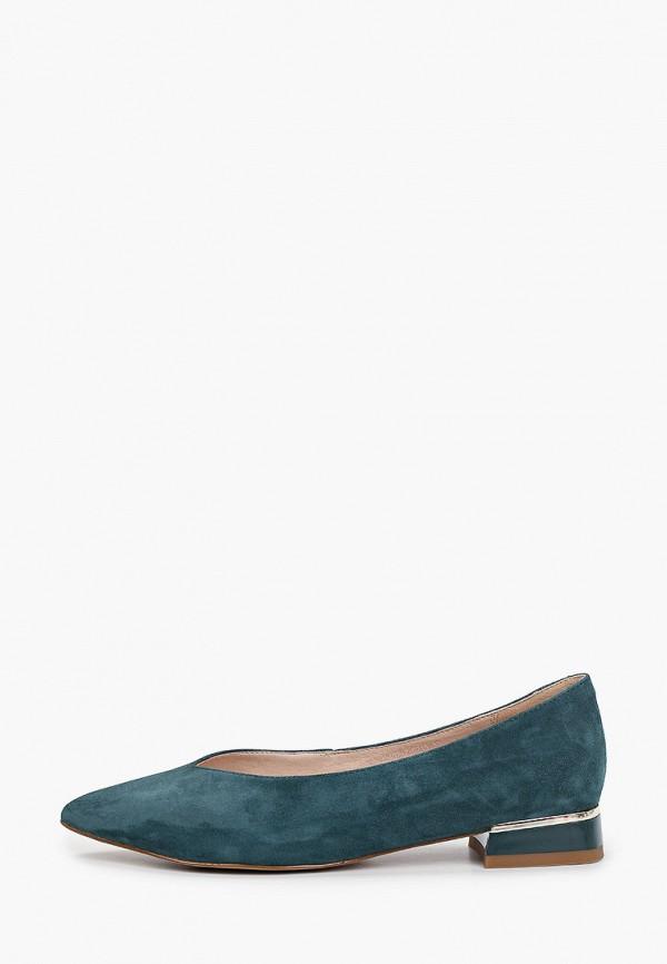женские туфли с закрытым носом valley, бирюзовые