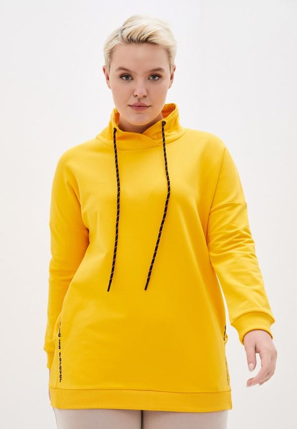 женские худи dizzyway, желтые