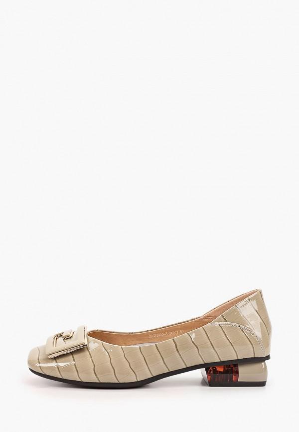 Туфли Berkonty серого цвета
