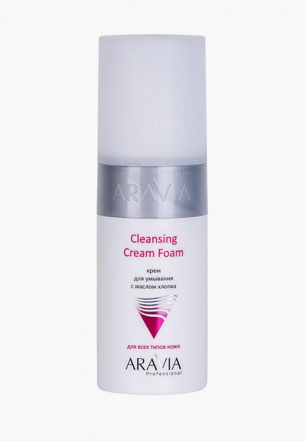 женская крем для лица aravia professional