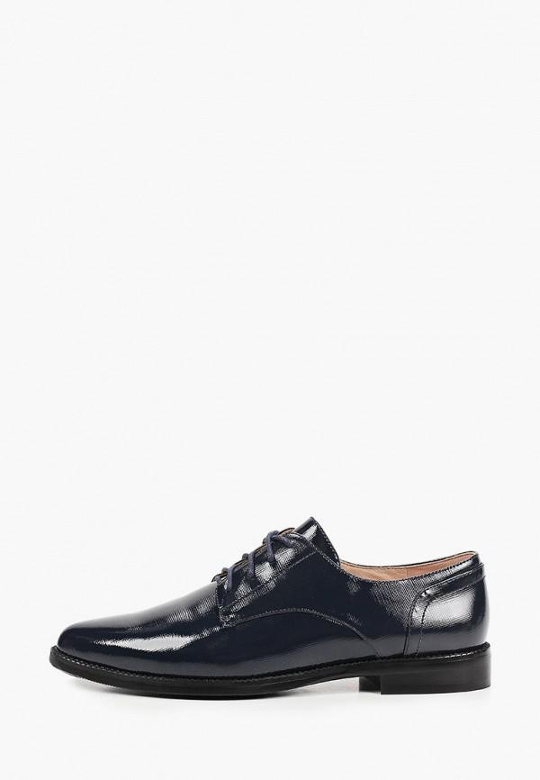 женские ботинки-оксфорды myset, синие