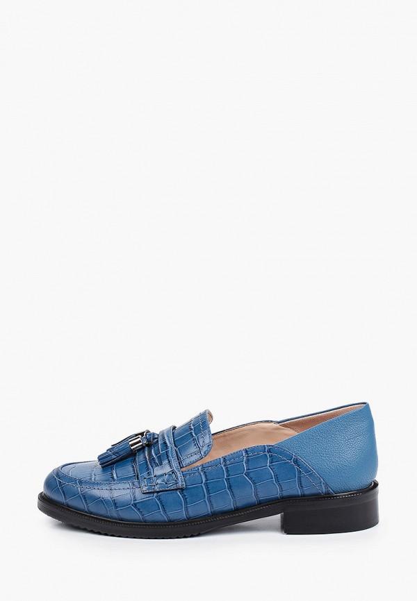 женские лоферы myset, синие