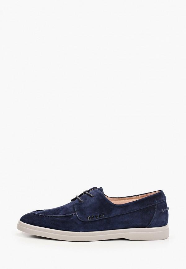 женские низкие ботинки myset, синие