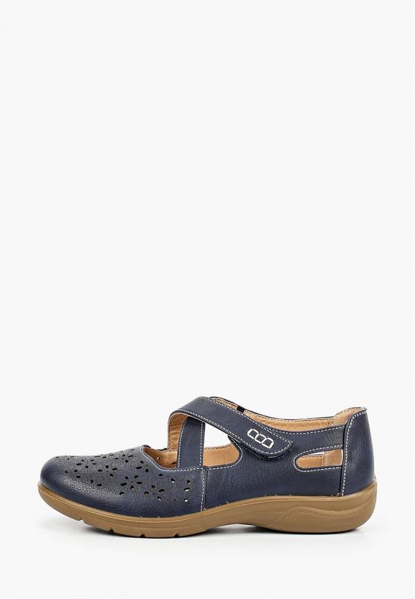 женские туфли zenden comfort, синие