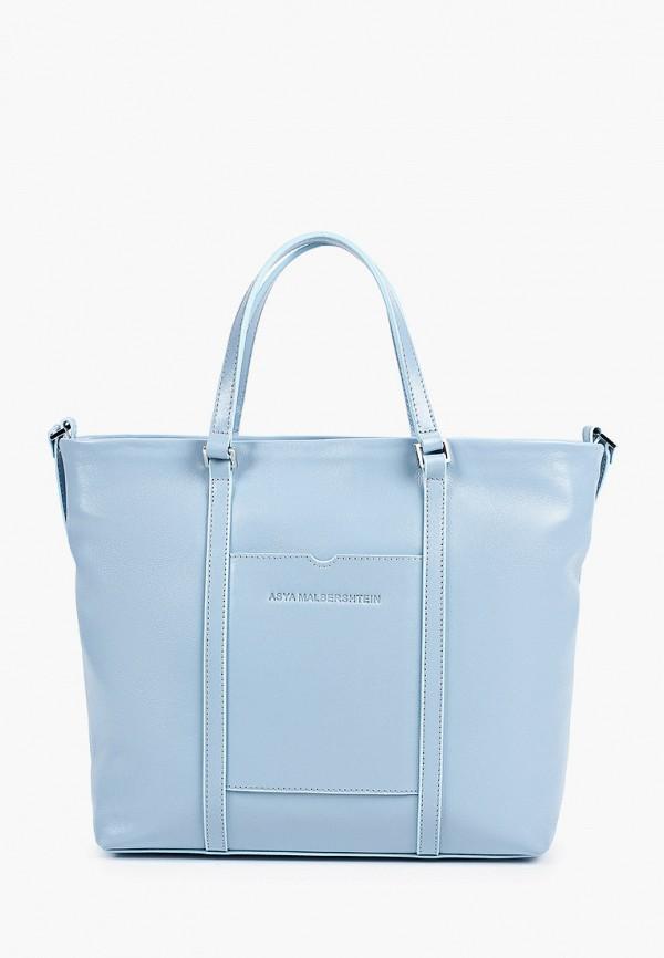 женская сумка с ручками asya malbershtein, голубая