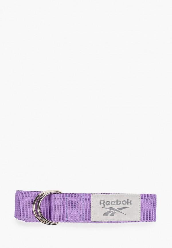 женский ремень reebok, фиолетовый