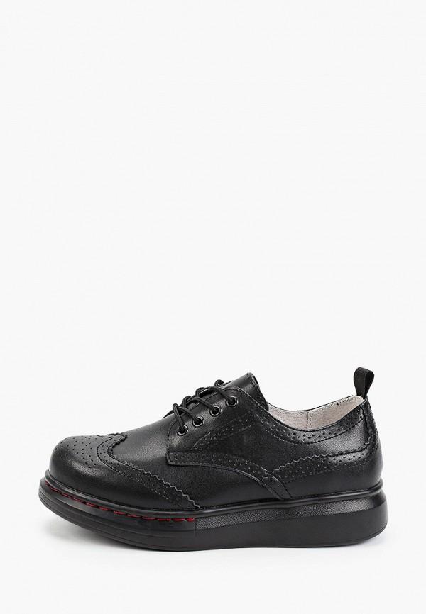 женские ботинки-оксфорды helena berger, черные