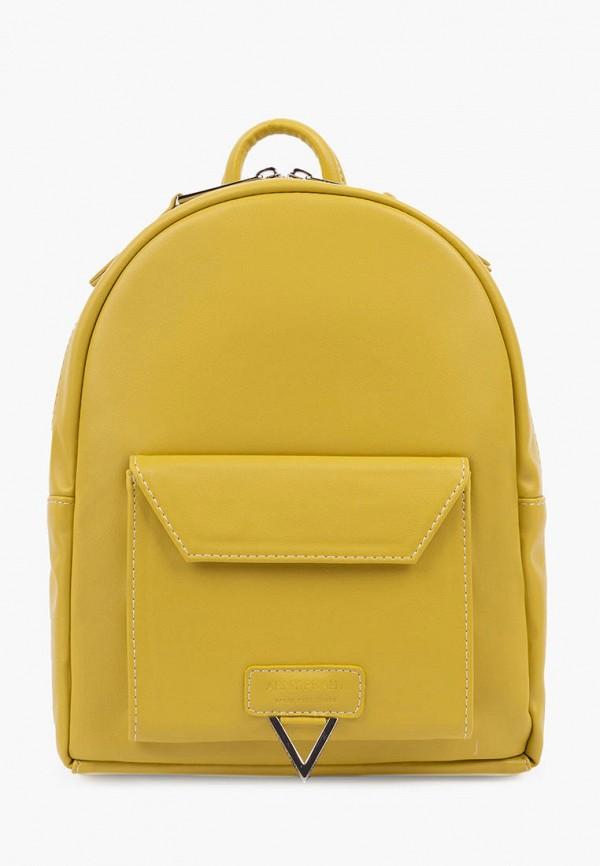 женский рюкзак arny praht, желтый