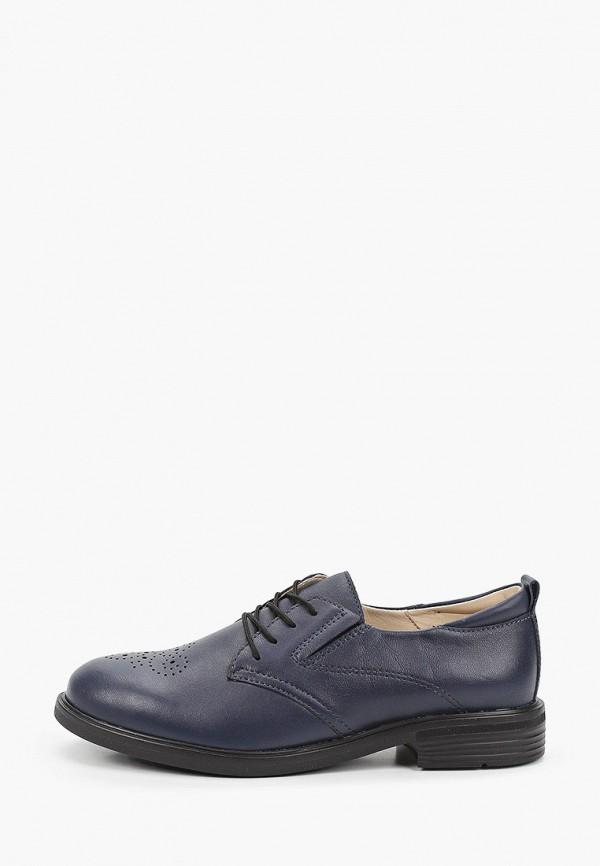 женские ботинки-оксфорды ионесси, синие