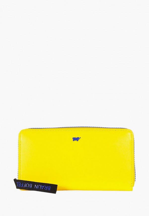 женский кошелёк braun bueffel, желтый