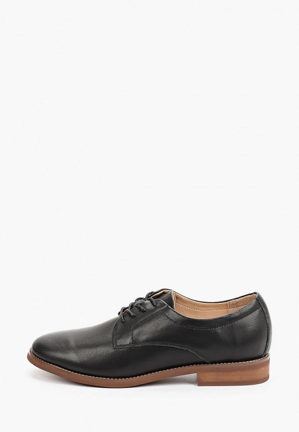 женские ботинки-оксфорды graciana, черные