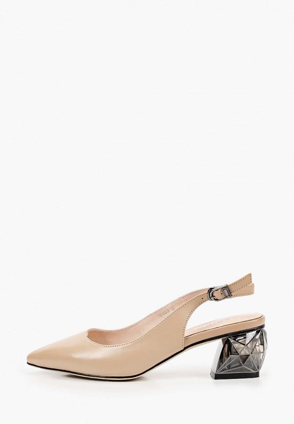 женские туфли abricot, бежевые