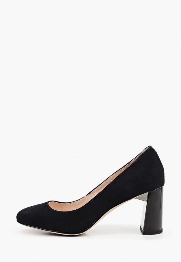 женские туфли с закрытым носом abricot, синие