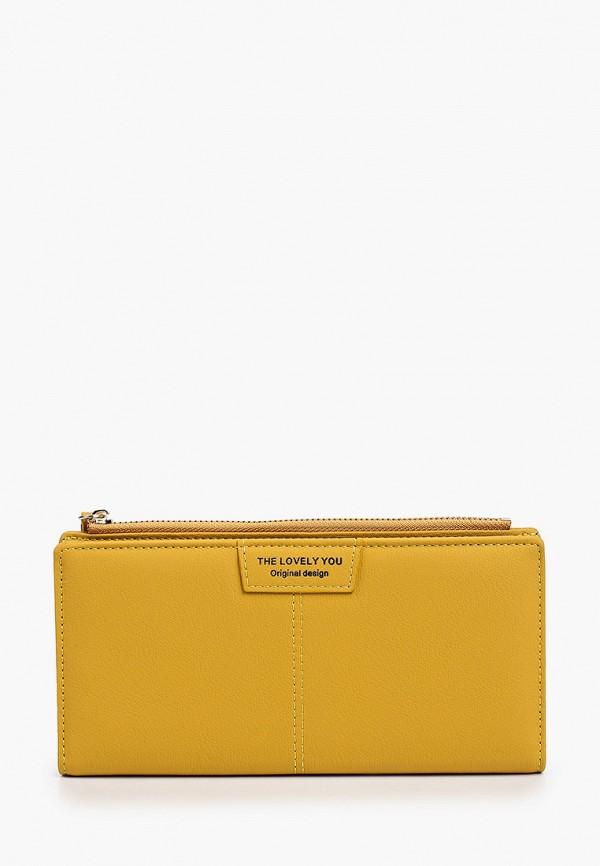 женский кошелёк mon mua, желтый