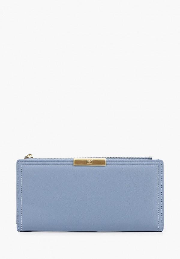 женский кошелёк mon mua, голубой