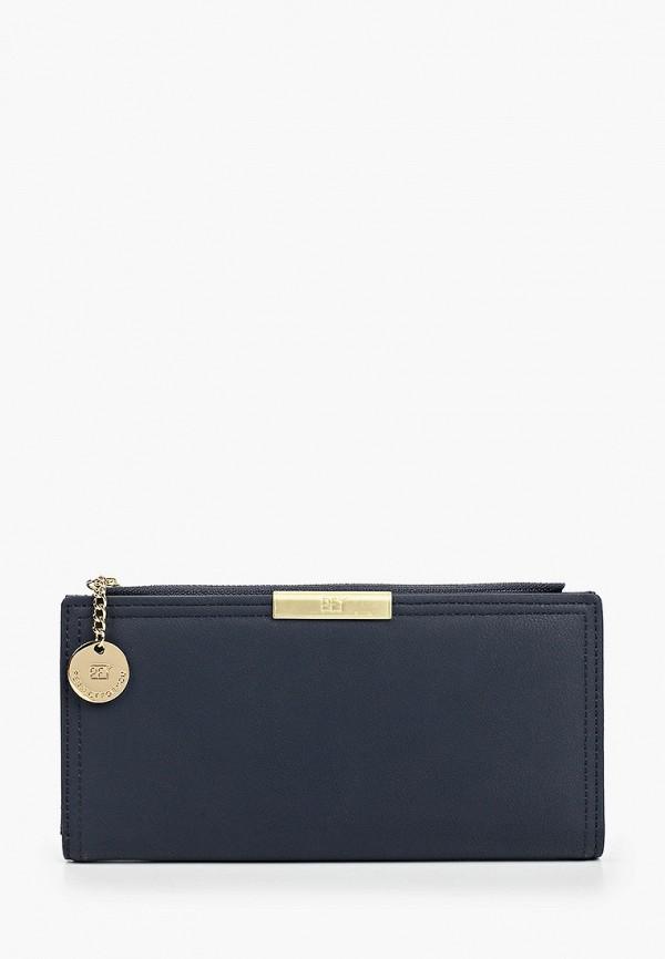 женский кошелёк mon mua, синий