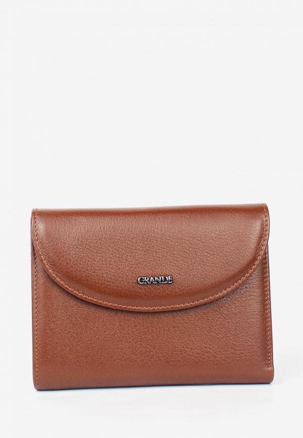 женский кошелёк grande, коричневый