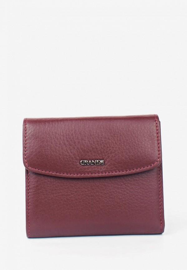 женский кошелёк grande, бордовый