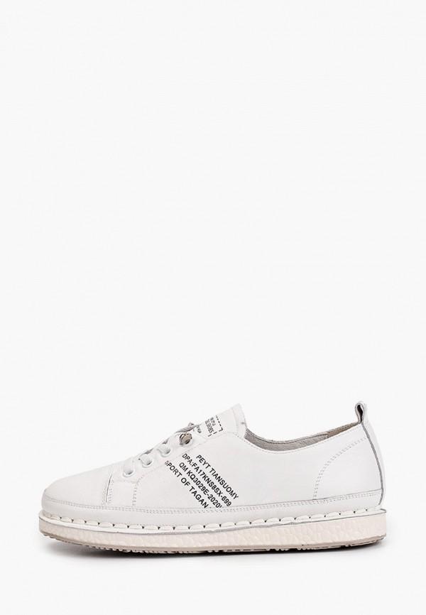 женские низкие ботинки ridlstep, белые
