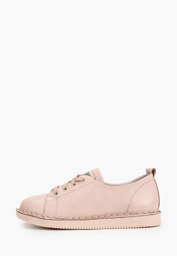 женские низкие ботинки ridlstep, розовые
