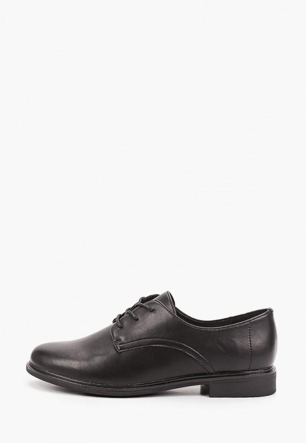 женские низкие ботинки ridlstep, черные