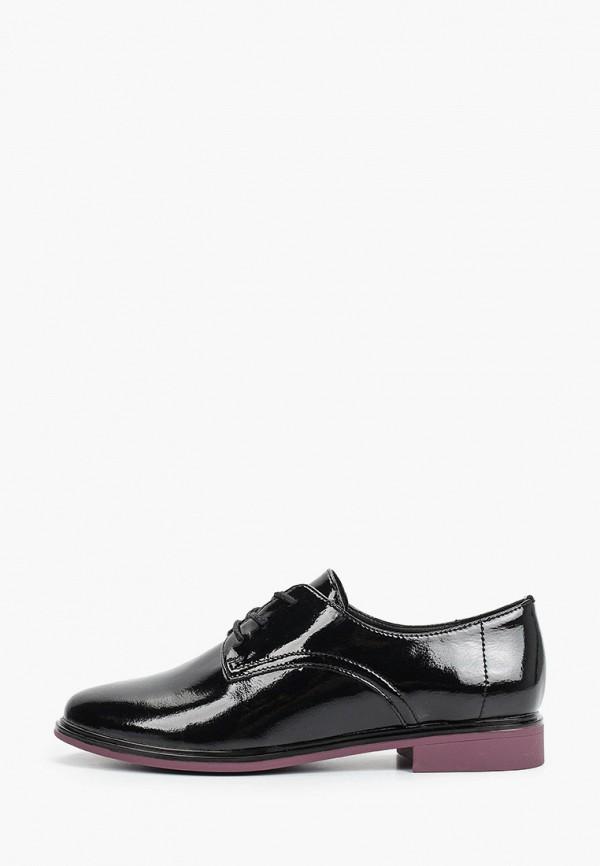 женские ботинки-оксфорды ridlstep, черные