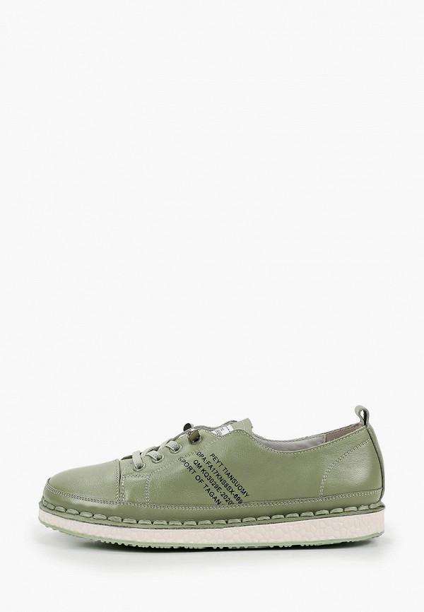 женские низкие ботинки ridlstep, зеленые