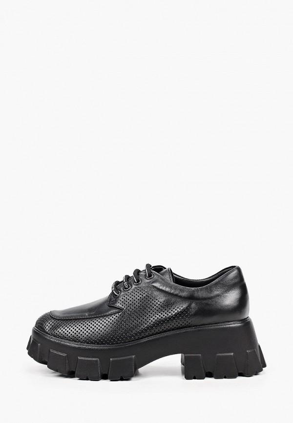 женские ботинки-оксфорды stivalli, черные