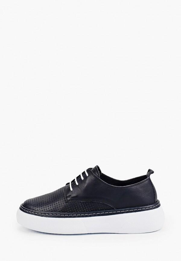 женские низкие ботинки valley, синие