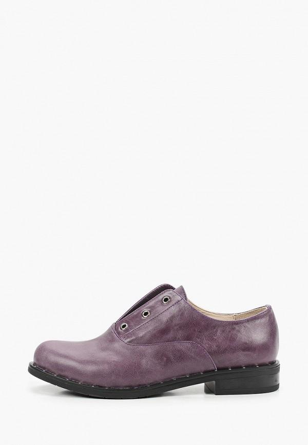женские низкие ботинки pauli, фиолетовые