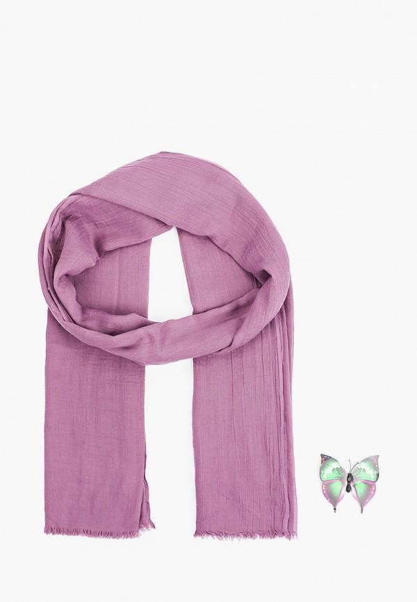 женский палантин живой шелк, фиолетовый