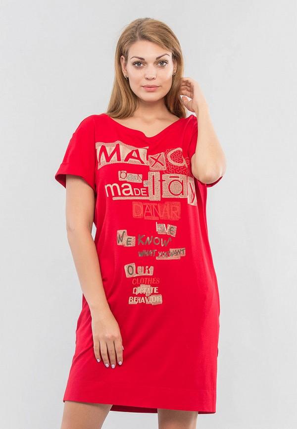 женское платье maxa, красное