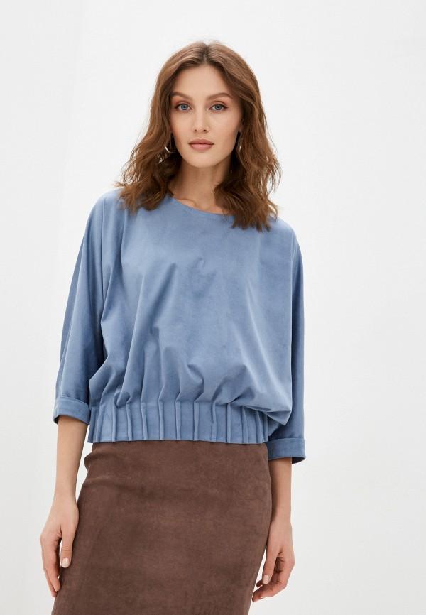 Блуза Grafinia синего цвета