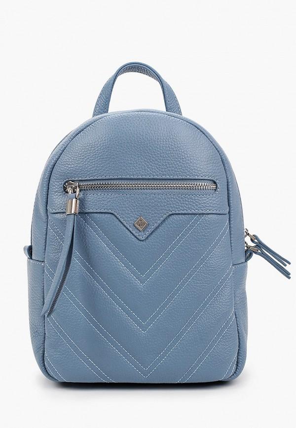 женский рюкзак franchesco mariscotti, голубой