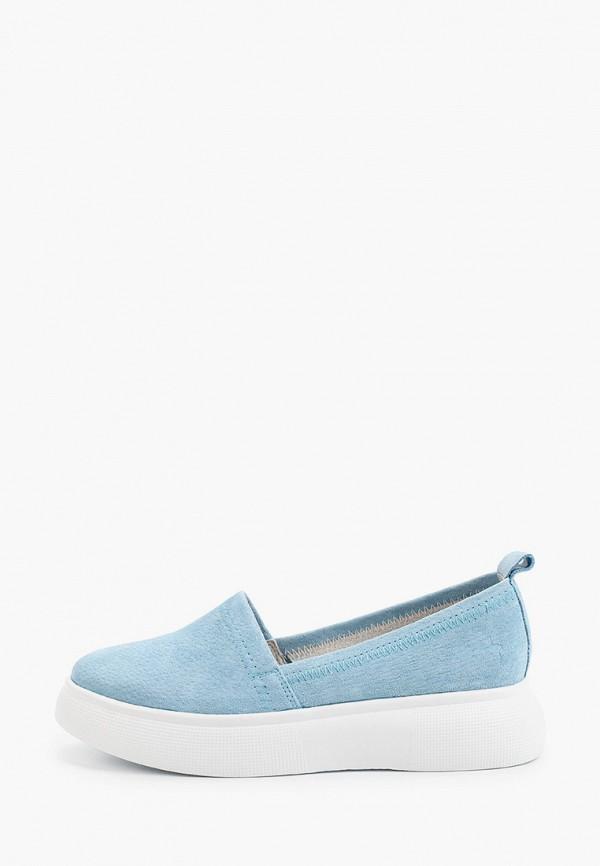 женские низкие слипоны nexpero, голубые