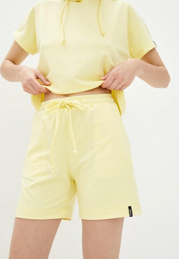 женские повседневные шорты garne, желтые