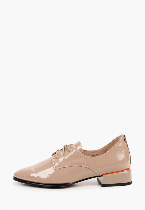 женские ботинки-оксфорды milana, бежевые