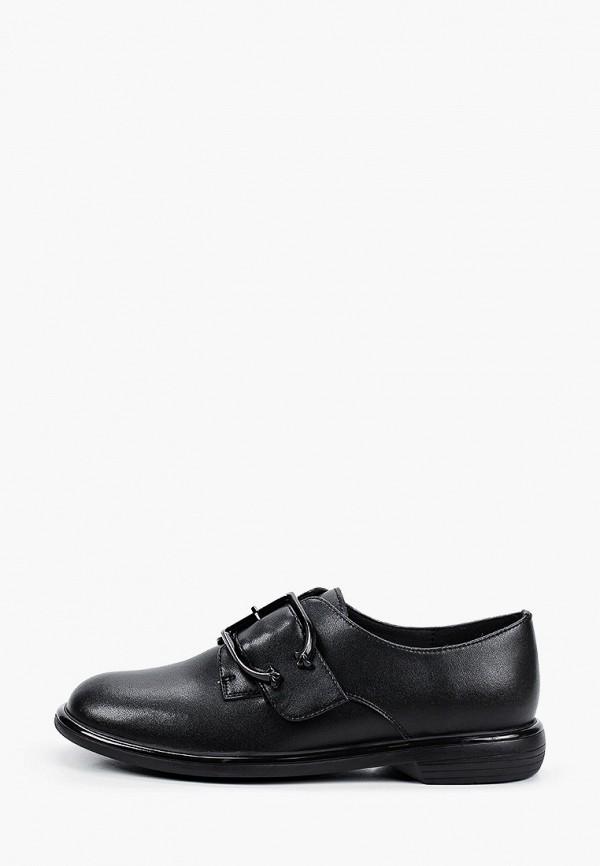 женские низкие ботинки milana, черные