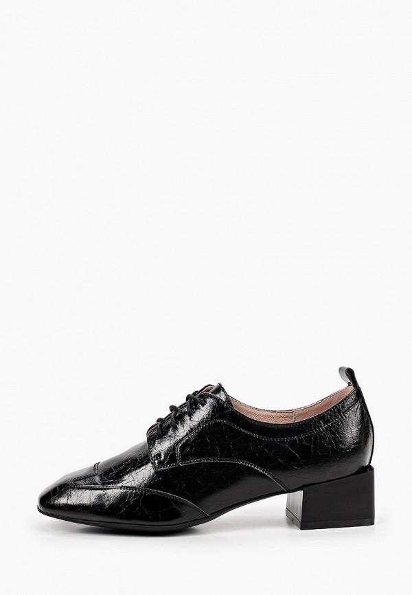 женские ботинки-оксфорды milana, черные
