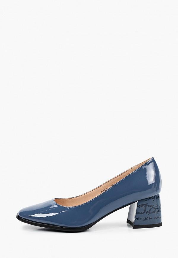 женские туфли с закрытым носом milana, синие
