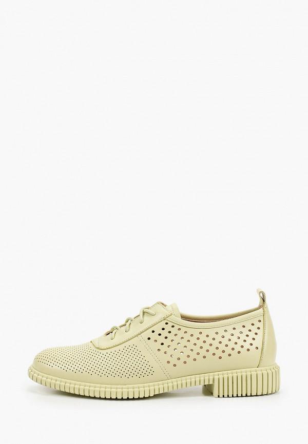 женские ботинки-оксфорды milana, зеленые