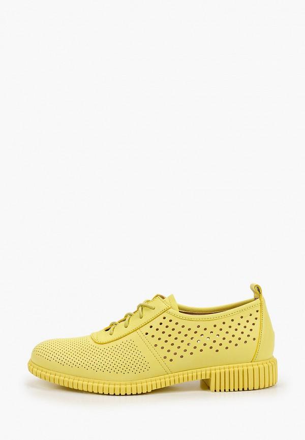 женские ботинки-оксфорды milana, желтые