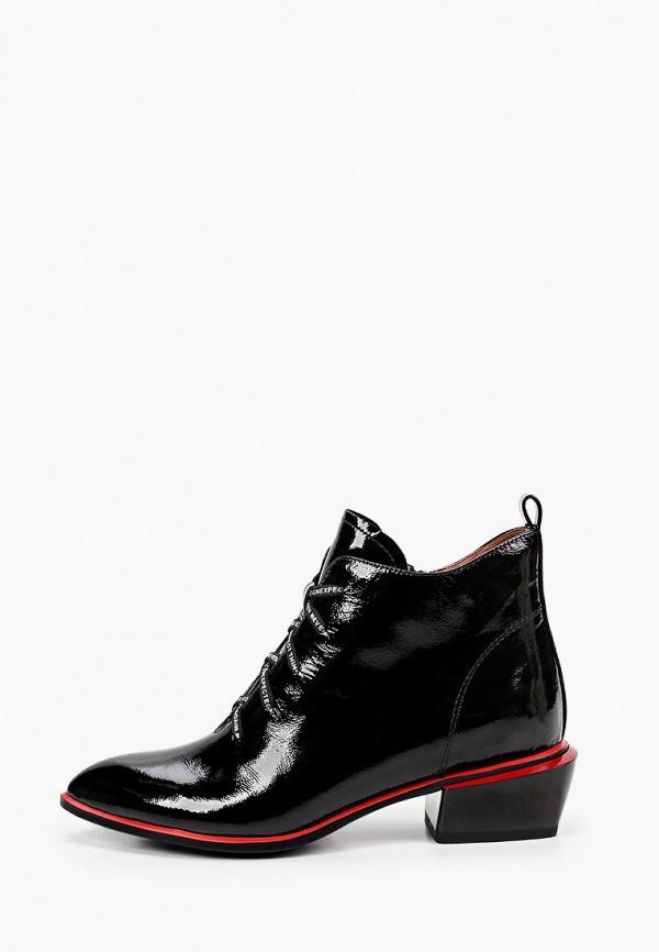 женские высокие ботинки milana, черные