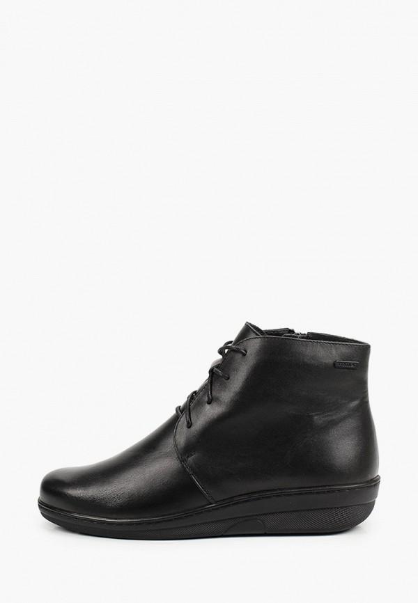 женские высокие ботинки romer, черные