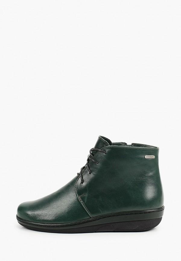 женские высокие ботинки romer, зеленые