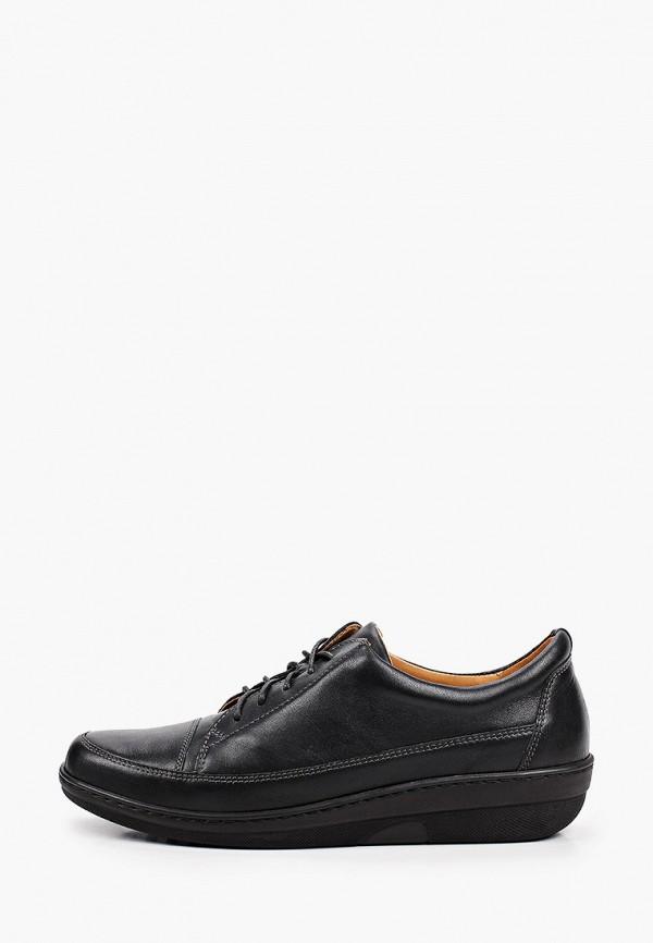 женские низкие ботинки romer, черные